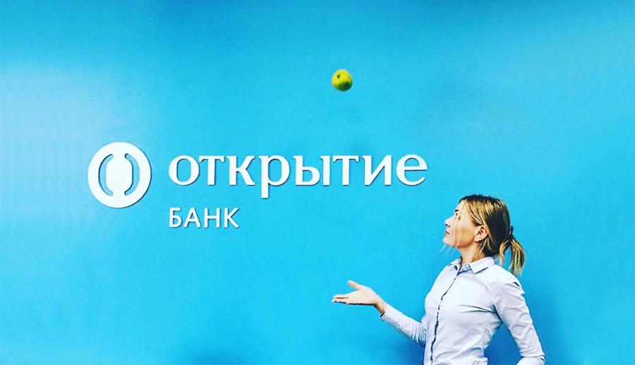 банк открытие заявка на рефинансирование ипотеки