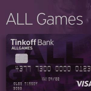 стоит ли брать кредитную карту тинькофф банка