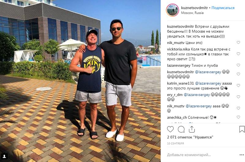 Сергей комментирует инстаграм Дмитрия