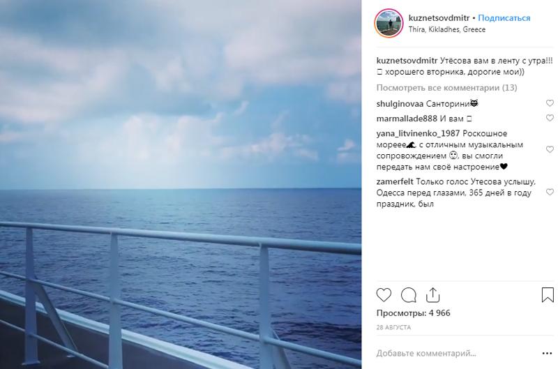 kuznetsov instagram
